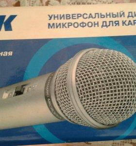 Микрофон караоке