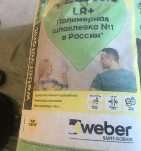Шпаклевка Weber Vetonit