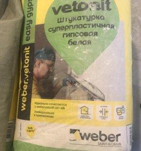 Штукатурка Weber Vetonit