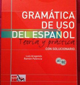 Учебник испанского Gramatica de uso. A1-B2