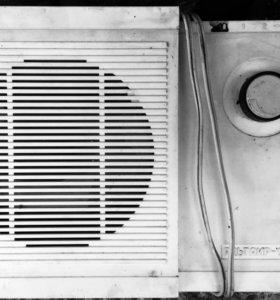 Радио вещания СССР
