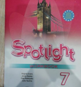 Spotlight workbook 7