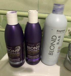 Продам оттеночный шампунь, бальз и маску для Блонд