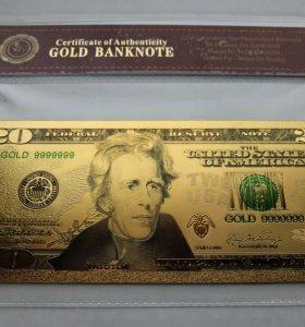 Золотая банкнота 20 долларов