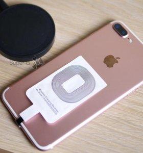 Беспроводная зарядка для iPhone5/6/7/SE