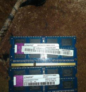 Оперативная память на ноутбук 2 GB.