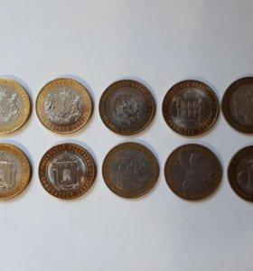 Монеты памятные и юбилейные (Биметалл и обычные)