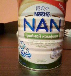 Детская смесь NAN тройной комфорт
