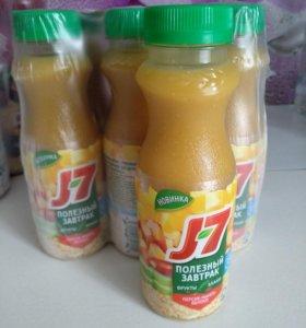 Полезный завтрак от J7