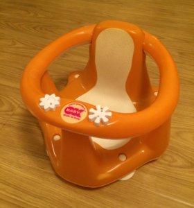 Детский стульчик ( Италия) для купания !