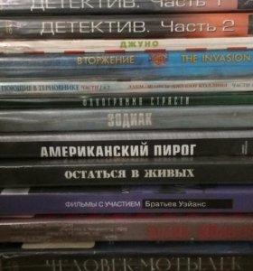 НовыеДиски(Фильмы,музыка и мн.др)Скидки!Подарки