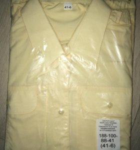 Рубашка кремовая ВМФ