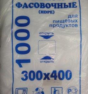 Пакеты фасовочные 1000 шт., 30×40 см, ПНД, 7 мк