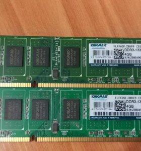 Память Kingmax DDR3 2x4GB 1333 Мгц