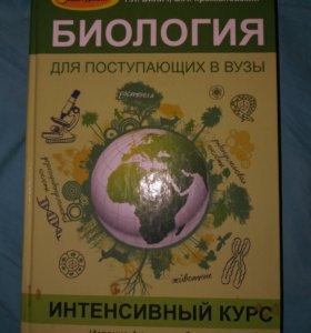 Биология и математика для поступающих