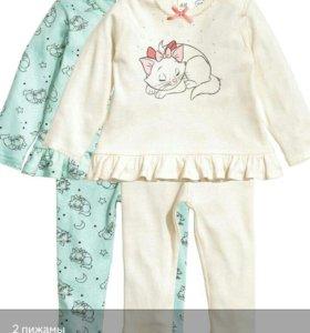 Пижамы H&M дет.р 86