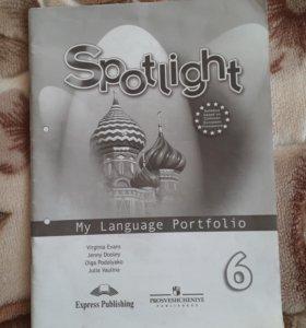 Рабочая тетрадь по англ.языку
