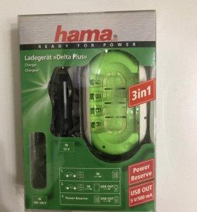 Зарядное устройство HAMA Delta Plus H-87033