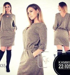 НОВОЕ платье, 52-54