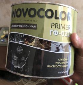Грунт Novocolor красно-коричневый