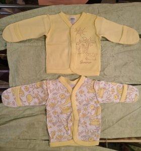 Новые кофточки распашонки Barkito д/новорожденного