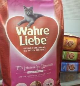 Wahre Liebe корм для кошек