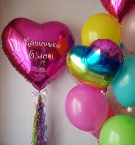 Воздушные шары Королёв. Фотозоны.