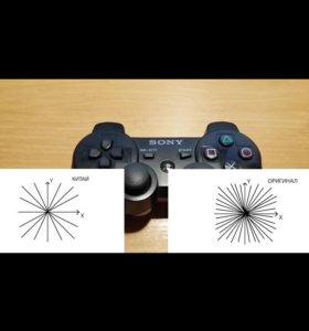 PS3. Геймпад DUALSHOCK 3 SIXAXIS