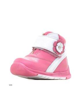"""Детские ботинки """"Фома"""""""