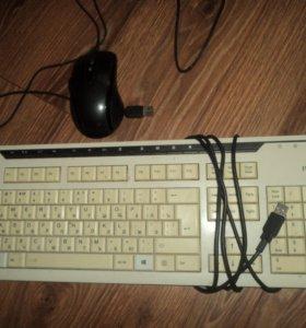Клавиатура +мышка