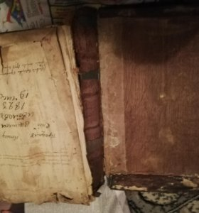 Продам старинную книгу Арифметика 17века