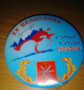 """Значок """"Горный король"""" Тула-2014. XX велогонка"""
