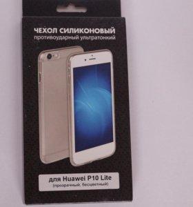 Huawei p10 lite прозрачный