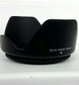 Бленда DC-S Hood 67mm для Canon