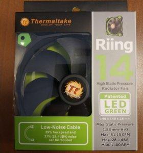Thermaltake Riing 14 LED Green вентилятор, новый