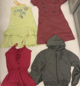 Одежда пакетом 140р