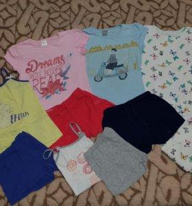 Пижамы 128-134 пакетом
