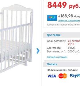 Детская кроватка(маятник)