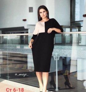 Платье женское ❗️В наличии