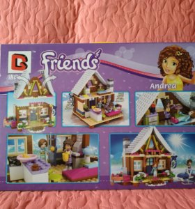 Lego Friends конструктор 471 деталь
