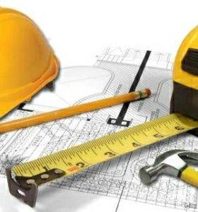 Ремонтно-строительные работы в Алуште