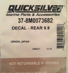 Наклейка на лодочный мотор Mercury