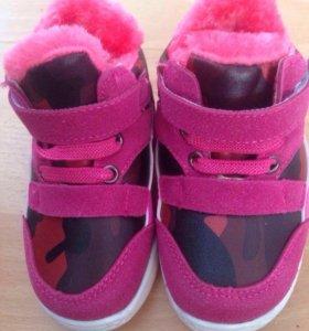 Зимние ботиночки, кожа