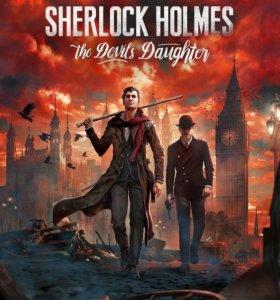 Шерлок Холмс: дочь дьявола