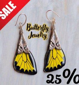 Серьги «Yellow Butterfly»