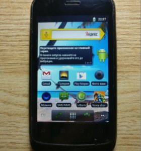 Смартфоны Android FLY IQ245; FLY IQ445.