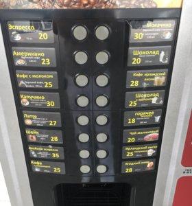 Автоматы самообслуживания