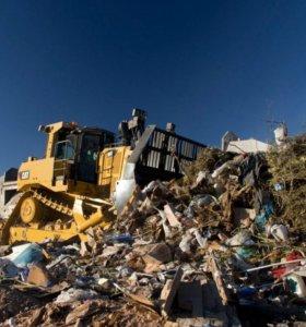 Сбор, вывоз и утилизация отходов