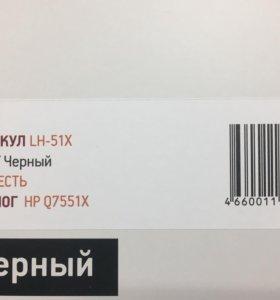 Картридж HP Q7551X