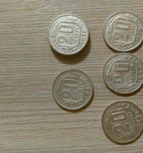 Советские монеты 20 копеек часть 3